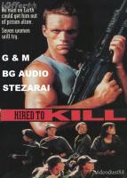 Hired to Kill / Банда наемници (1990)