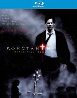 CONSTANTINE / КОНСТАНТИН (2005)
