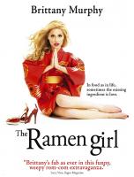 THE RAMEN GIRL / МОМИЧЕТО РАМЕН (2008)