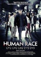 THE HUMAN RACE / БЯГАЙ ИЛИ УМРИ (2013)