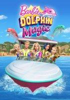 Barbie - Dolphin Magic / Барби - магията на делфина (2017)