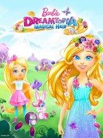 Barbie Dreamtopia / Барби - страната на сънищата (2016)