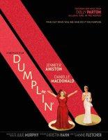 Dumplin / Дебеланата (2018)