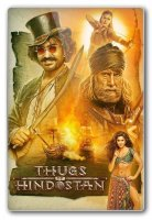 Thugs of Hindostan / Бунтовниците на Индия (2018)