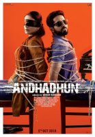 Andhadhun / Слепота (2018)