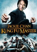 XUN ZHAO CHENG LONG / LOOKING FOR JACKIE / В ТЪРСЕНЕ НА ДЖАКИ (2009)
