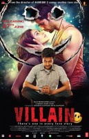 EK VILLAIN / THE VILLAIN / ЗЛОДЕЯТ (2014)