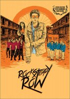 Rock Steady Row / Редът в