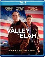 In the Valley of Elah / В долината на Давид и Голиат (2007)