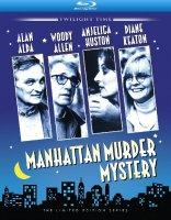 Manhattan Murder Mystery / Мистериозно убийство в Манхатън (1993)