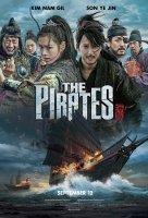 THE PIRATES / ПИРАТИТЕ (2014)