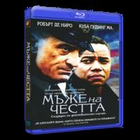 MEN OF HONOR / МЪЖЕ НА ЧЕСТТА (2000)