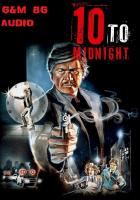 10 to Midnight / 10 минути до полунощ (1983)