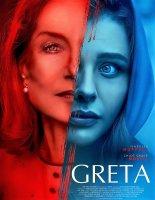 Greta / Грета (2018)