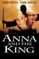 Anna and the King / Анна и крaлят (1999)