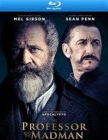 The Professor and the Madman / Професорът и безумецът (2019)
