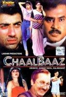 Chaalbaaz / Измамници (1989)