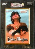 Laila Majnu / Лейла и Маджну (1976)