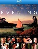 Evening / Когато падне мрак (2007)