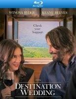 Destination Wedding / Дестинация сватба (2018)