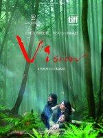 Vision / Видение (2018)