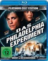 The Philadelphia Experiment / Експериментът Филаделфия (1984)
