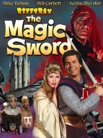 The Magic Sword / Вълшебният меч / St. George and the Dragon & The Seven Curses of Lodac / Волшебный меч (1962)