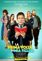 La prima volta (di mia figlia) / Първият път на дъщеря ми (2015)