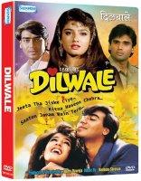 Dilwale / Любовно сътресение (1994)
