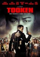 Tooken / Твърде комично (2015)
