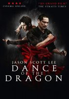Dance of the Dragon / Танц на дракона (2008)