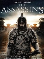 The Assassins / Наемниците (2012)