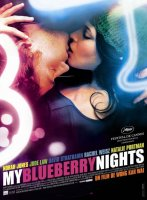 My Blueberry Nights / Моите боровинкови нощи (2007)