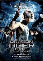 Dragon Tiger Gate / Портата на Тигъра и Дракона (2006)