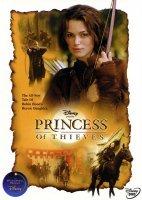 Princess Of Thieves / Принцесата на крадците (2001)