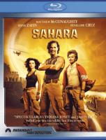 Sahara / Сахара (2005)